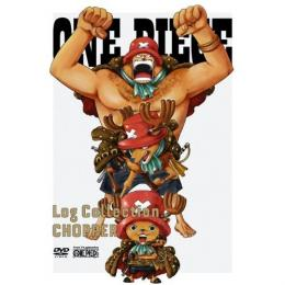 ONE PIECE Log Collection CHOPPER