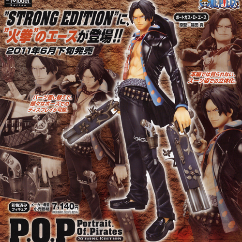 P.O.P STRONG EDITION 火拳のエース