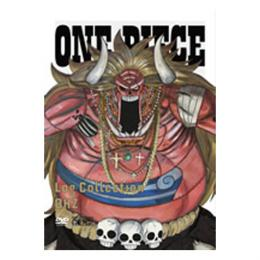 ONE PIECE Log Collection OHZ