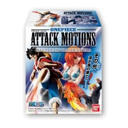 ATTACKMOTIONS BATTLE OF DEEP SEA