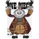ONE PIECE Log Collection THRILLER BARK