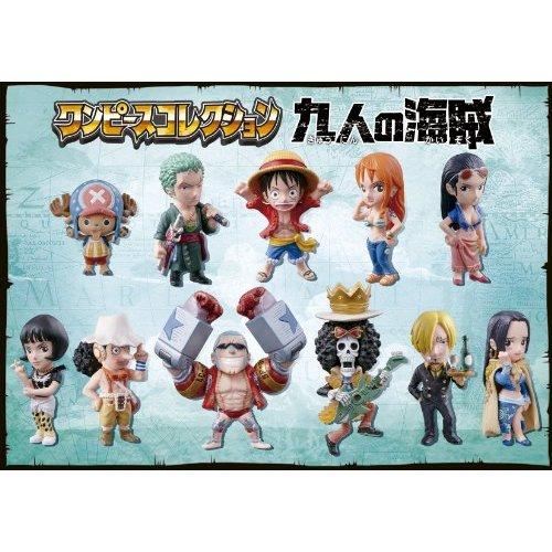 ワンピースコレクション 九人の海賊(BOX)