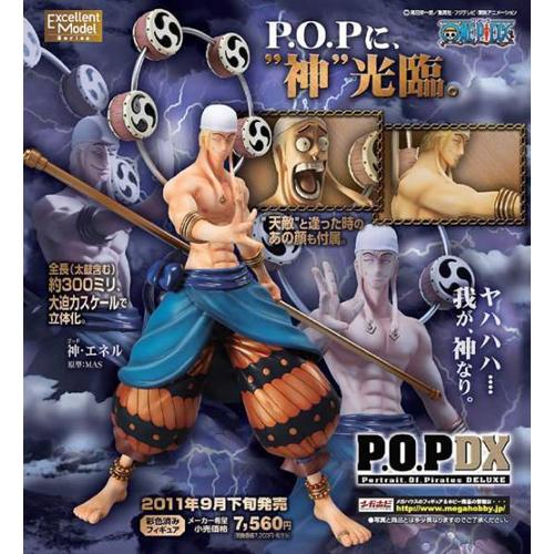P.O.P NEO-DX 神・エネル
